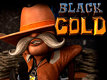 Играть в Black Gold с новым виртуальным интерфейсом