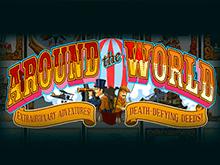 Новый онлайн-гаминатор Around The World в Вулкан Платинум