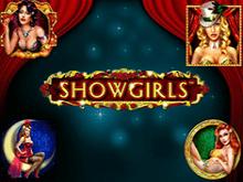 В Вулкан Платинум играйте в игровой аппарат Showgirls