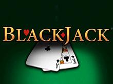 Реально высокий рейтинг автомата Blackjack Professional Series
