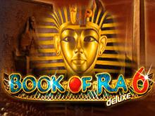 Book Of Ra 6 Deluxe от Novomatic – топовый автомат в онлайн казино