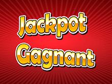 Игра в надежде на удачу на автомате Jackpot Gagnant