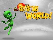 За Пределами Этого Мира – азартная игра с максимальной отдачей