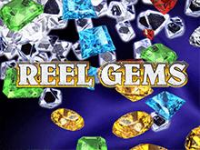 Реальный шанс и гарантия удачи на слоте Reel Gems